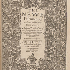 New Testament title page from the second edition of the King James Bible