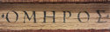 Fore-edge lettering of Homer's name in Greek