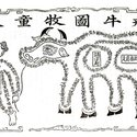 The cow's complaint and the herd boy's song. A ballad in Chinese in the shape of the speakers from The Chinese repository, vol. 9, 1840 [FCO Journals]