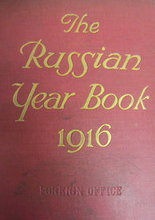 Red colour cover of Russian year book, 1916