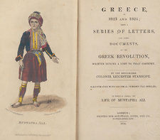 Title page and frontispiece portrait of Mustapha Ali, with the Turkish boy dressed in traditional and brightly coloured clothes