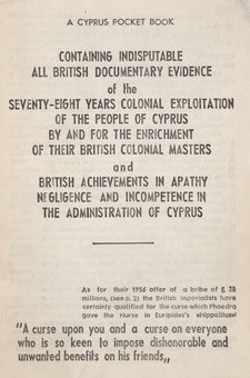 Cover of pamphlet displaying anti-British text