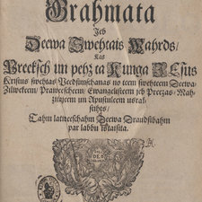 Title page from the first Latvian Bible
