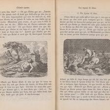 Illustrations of stories from Genesis, depicting Cain and Abel (left) and the Flood (right)