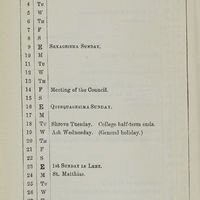 Page 12 (Image 2 of visible set)