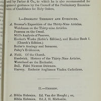 Page 77 (Image 2 of visible set)