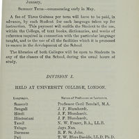 Page 81 (Image 1 of visible set)