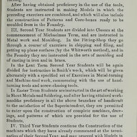 Page 217 (Image 17 of visible set)