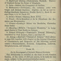 Page 220 (Image 20 of visible set)