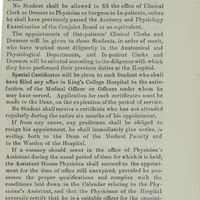 Page 239 (Image 14 of visible set)
