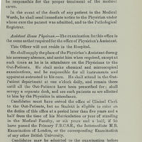 Page 243 (Image 18 of visible set)