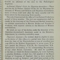 Page 311 (Image 1 of visible set)