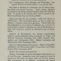 Page 338 (Image 8 of visible set)
