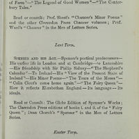 Page 355 (Image 5 of visible set)
