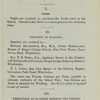 Page 377 (Image 2 of visible set)