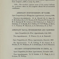 Page 382 (Image 7 of visible set)