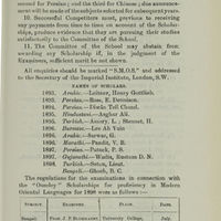 Page 461 (Image 11 of visible set)