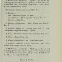 Page 471 (Image 21 of visible set)