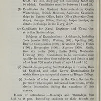 Page 474 (Image 24 of visible set)