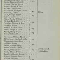 Page 475 (Image 5 of visible set)