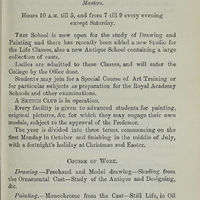 Page 491 (Image 16 of visible set)