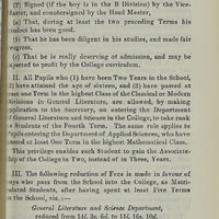 Page 507 (Image 7 of visible set)
