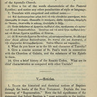 Page 513 (Image 13 of visible set)