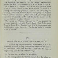 Page 525 (Image 25 of visible set)