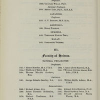 Page 532 (Image 7 of visible set)