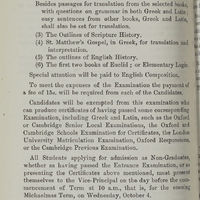 Page 542 (Image 17 of visible set)