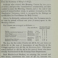 Page 543 (Image 18 of visible set)