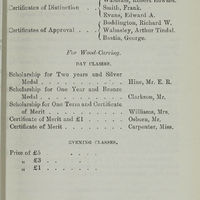 Page 551 (Image 1 of visible set)
