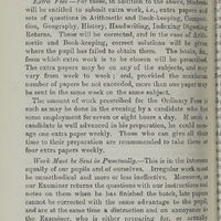 Page 574 (Image 24 of visible set)