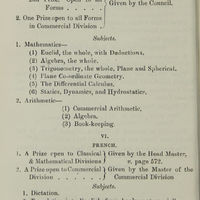 Page 582 (Image 7 of visible set)