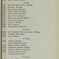 Page 589 (Image 14 of visible set)