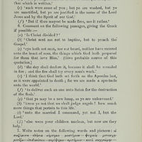 Page 655 (Image 5 of visible set)