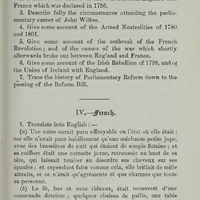 Page 691 (Image 16 of visible set)