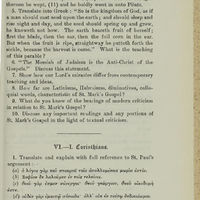 Page 701 (Image 1 of visible set)
