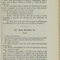 Page 711 (Image 11 of visible set)