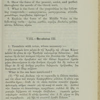 Page 719 (Image 19 of visible set)