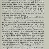 Page 725 (Image 25 of visible set)