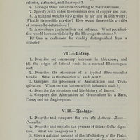 Page 752 (Image 2 of visible set)