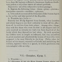 Page 790 (Image 15 of visible set)