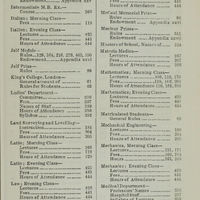 Page 817 (Image 17 of visible set)