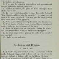 Page 861 (Image 11 of visible set)