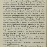 Page 862 (Image 12 of visible set)