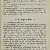 Page 867 (Image 17 of visible set)