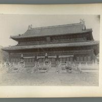 china-photograph-album-00010-60303 (Image 9 of visible set)