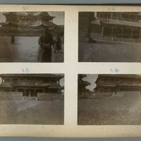 mongolia-photograph-album-1902-00009-60428 (Image 9 of visible set)