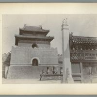 china-photograph-album-00011-60304 (Image 10 of visible set)